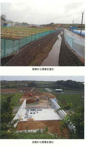 三浦縦貫道 施工前の状況